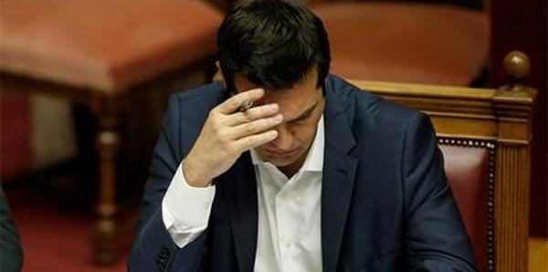 IMF Yunanistan'ın bazı borçları silinebilir