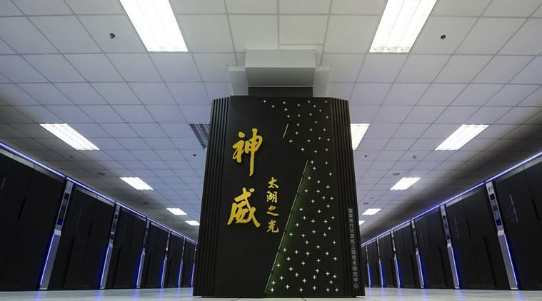 Dünyanın En Hızlı Bilgisayarı ''Sunway-TaihuLight''